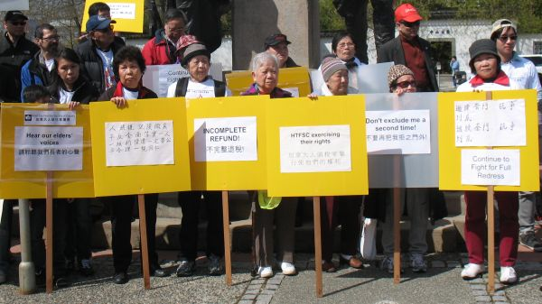 Vote mob in front of Monument to Chinese Railway Workers and War Veterans